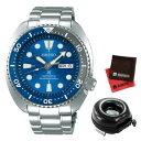 楽天快適家電 デジタルライフ(5月新商品)(5月24日発売予定)(時計ケース丸型・クロスセット)(国内正規品)(セイコー)SEIKO 腕時計 SBDY031 (プロスペックス)PROSPEX メンズ ダイバーズ Save the Ocean Special Edition(ステンレスバンド 自動巻き(手巻付) アナログ)(快適家電デジタルライフ)