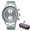 楽天快適家電 デジタルライフ(5月新商品)(5月24日発売予定)(時計ケースセット)(国内正規品)(セイコー)SEIKO 腕時計 AGAT431 (ワイアード)WIRED メンズ TOKYO SORA クロノグラフ(ステンレスバンド クオーツ 多針アナログ)(快適家電デジタルライフ)