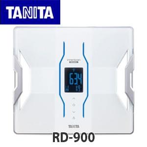TANITA タニタ【体組成計】Bluetooth通信でiPhoneと連携 インナースキャンデュアル RD-900WH ホワイト[RD900]【快適家電デジタルライフ】