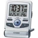 リズム時計 CITIZEN (シチズン)電波めざまし時計パルデジットガイド 8RZ109-019【快適家電デジタルライフ】