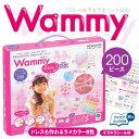 コクヨWammy(ワミー)キラキラキュートDX200ピース(KCT-BC303)【ひらめきブロック/知育玩具】