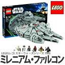 LEGO(レゴ) 7965 スターウォーズ ミレニアム・ファルコン【STAR WARSシリーズ】【送料無料】