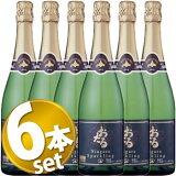 【送料無料】【北海道ワイン】 おたる ナイヤガラ スパークリング 720ml 6本セット●スパークリングワイン / やや甘口 ナイアガラ【ワインセット】【ラッピング不可】【メール便不可】