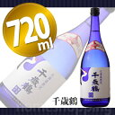 ★札幌の地酒★