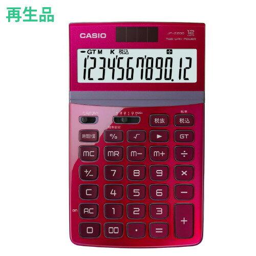 (メーカー再生品)カシオ デザイン電卓 JF-Z200RD-N 12桁 JF-Z200-RD-N CASIO(快適家電デジタルライフ)