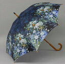 ショッピング花瓶 Newジャンプ傘 名画アンブレラ  ルノワール 大きな花瓶 AU-02208 長傘・雨傘・アンブレラ・大型宅配便120サイズ