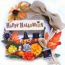 限定ハロウィン造花リースM ジャックと松ぼっくり ハロウィン・秋リース・かぼちゃ・松ぼっくり