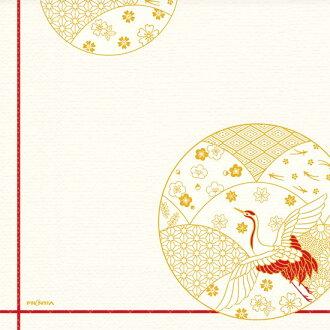 日本食品衛生法標準紙餐巾郵件飛行 OK 祝賀起重機 10 / pkg [FRONTIA] 前沿日本花紋喜慶紙餐巾
