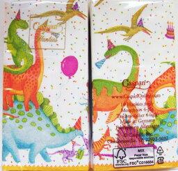 ペーパーナプキン[メール便OK][ポケットサイズ]x2個 パーティーサウルス  [Caspari]カスパリ ドイツ製ペーパーナフキン・紙ナプキン・デコパージュ