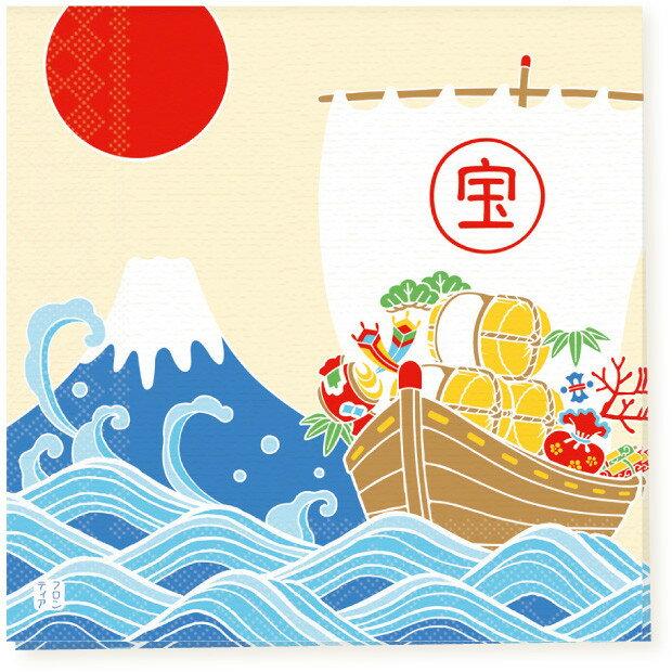 日本食品衛生法規格品ペーパーナプキン[メール便OK] 大漁旗 富士山と宝船10枚入り[FRONTIA]フロンティア 和柄紙ナプキン・タイ