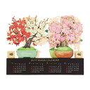SALE 和風カレンダーカード 盆栽 BONSAI 日本の四季 立体カード Sanrio サンリオメッセージカード レ—ザーカット 海外