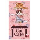 ショッピング猫 ねこ型ティーバッグ キャットカフェアールグレイ ティーバック3袋 [Cat Cafe]日本緑茶センター 紅茶・ネコ・猫