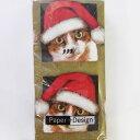 ペーパーナプキン[メール便OK][ポケットサイズ]単品 ハンキーサンタ帽のネコ santa cats