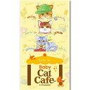 ねこ型ティーバッグ ベビーキャットカフェ(ルイボスティー)ティーバック3袋  カフェインレス紅茶・ネコ・猫 日本緑茶センター