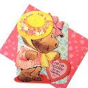 バレンタインカード★黄色い帽子のカバ★【Punch Studio】パンチスタジオ立体メッセージカード
