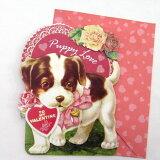 Happy Valentine''s Day★定形★バレンタインカード★子犬★53258-VM13[Punch Studio]パンチスタジオ立体メッセージカード