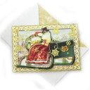 Punch Studio 無地カード ソリに乗ったカエル★デザイン封筒付き★ パンチスタジオ2012クリスマスコレクション 立体メッセージカード蛙 カエル FROG かえる