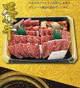 全国お取り寄せグルメ神奈川食品全体No.4