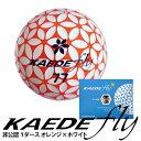 カエデフライ(KAEDE fly)オレンジ×ホワイト 1ダース(12球)高反発 飛ぶ カエデゴルフボ