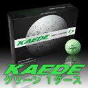 カエデゴルフボール KAEDEゴルフボール ディスタンスタイプ グリーン1ダース(12個入) カエデボール