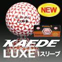 カエデゴルフボール ラックス ソフト スピンタイプ  レッド KAEDEゴルフボール1スリーブ(3個