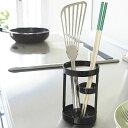 【tower】TOOL STAND ツールスタンド はし立て 箸立て 菜箸立て フライ返し立て キッチン用品 お玉立て  収納 台所用品