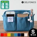 【ポイント2倍】 バッグインバッグ インナーキャリング S ...