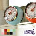 【よりどり送料無料】 キッチンタイマー かわいい アナログ タイマー 時計 マグネット キッチン ダルトン DULTON Color kitchen timer with magnet 100-189