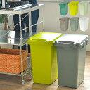 楽天楓奏(ナチュラル雑貨かえでそう)ゴミ箱 ecoコンテナスタイル 45L おしゃれ 分別 45リットル 分別スリム 屋外 ふた付き キッチン ごみ箱 フタ付き ダストボックス ダストBOX エココンテナ
