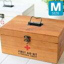 救急箱 おしゃれ かわいい 木製 救急セット 薬 収納 大 ...