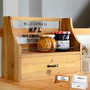 スパイスラック 木製 ミニラック HUGO ヒューゴ ラックL KI JAPAN キッチン 調味料ラック キッチン収納 収納 天然木 おしゃれ カフェ レトロ DIY キッチンカウンター 卓上ラック 小家具 カウンター上収納