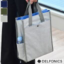 ショッピングキャビネット ステーブル オフィスバッグ縦 A4 キャビネットバッグ PCケース 書類ケース トートバッグ DELFONICS デルフォニックス ミーティングバッグ ノートPC収納 オフィス フリーアドレス ファイルボックス シンプル おしゃれ stable 500706