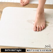 soil BATHMAT LIGHT