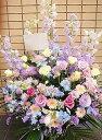 【開店祝い 花】【スタンド花】開店祝い・発表会専用 アレンジメント★(印象的なブルー・パープル系Lサ