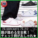 安全靴 76Lubricants 76-212 静電防止安全スニーカー 25-27.0cm ナナロク安全靴【男性/紳士用】【あす楽】