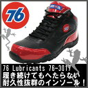 【あす楽対応】安全靴 76 Lubricants 76-3017 安全スニーカー76-3017-01【25-28.0cm】 ナナロク安全靴【男性/紳士用】【おしゃれ シン…