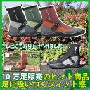 【あす楽】所さんの学校では教えてくれないで紹介されました!園芸農作業用長靴 アトム グリーンマスターライト No.2622 ショートブー…