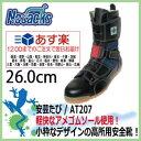 【あす楽】【送料無料】安全靴 ノサックス 安芸たび / AT207 26.0cm 踏み抜き防止安全足袋 ブラック 高所用安全靴