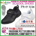 【あす楽】こども靴 上靴 アサヒシューズ 健康くん P015K ブラック 18.0cm【キッズ ジュニア】【運動靴】【体育館】【履き心地】【子供用】【ASAHI】【保育園 幼稚園】【入園 入学】