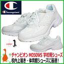 【通年】通学靴 防水仕様 チャンピオン M050WS ジュニアから大人まで対応 男女兼用 22-30.0cm