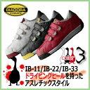 安全靴 ディアドラ IBIS / IB-33 / IB-22 / IB-11 マジックテープ仕様 スニーカー安全靴