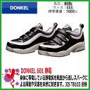 安全靴 ドンケル スニーカー静電靴 601 静電【シンプル 軽い 履きやすい メンズ レディース】定価:7500円(税別)