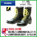 安全靴 ドンケル スニーカー静電靴 604 静電【シンプル 軽い 履きやすい メンズ レディース】定価:11500円(税別)