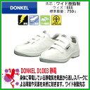 安全靴 ドンケル スニーカー静電靴 D1003 静電【シンプル 軽い 履きやすい メンズ レディース】