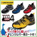 安全靴 ダンロップ マグナム マジックテープタイプ / ST302 ベルクロタイプ スニーカー安全靴