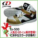 安全靴 GD JAPAN ハイカット安全靴 GD-tx-500 ホワイト×ゴールド スニーカー安全靴