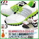 安全靴 GD JAPAN ローカット安全靴 GD-G-331/G-332/G-333 グリーン・レッド・ブラック ひもタイプスニーカー安全靴