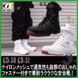安全靴 スニーカーブーツ GD JAPAN【ハイカット ブラック ホワイト メンズ レディース 先芯】GD-50 GD-51