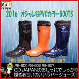 長靴 メンズ GD JAPAN【おしゃれ 軽量 メッシュ】先芯なし RB-655 RB-656 RB-657 ブラック オレンジ ネイビー シンプル