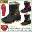 レディース ロッジ1005 長靴 撥水 軽量 LODGE (ロッジ)1005黒 紳士 メンズ ブーツ スノーブーツ 寒冷地 雪